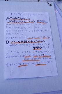IMGP5553.JPG