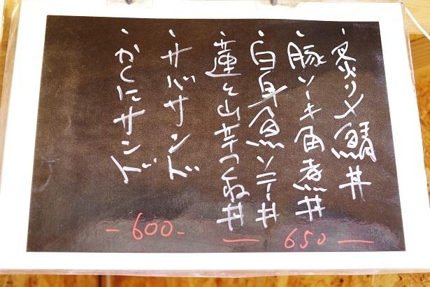 IMGP8300.JPG